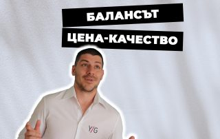 Йордан Геновски
